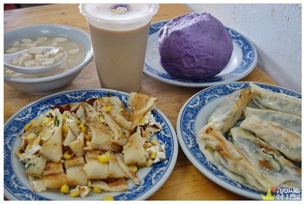 三理堂早餐店(花蓮鳳林)-推薦好吃的古早味蛋餅&不甜膩的冰奶茶~還有特色花生湯!