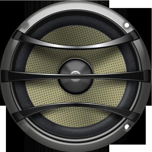 Audio Amplifier 2018