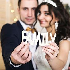 Wedding photographer Ekaterina Aleschik (Aleshchyk). Photo of 17.02.2017