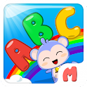 ABC For Kids - Baby Games icon
