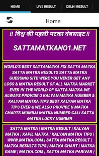 Satta Matka Free Offical Apps- screenshot thumbnail
