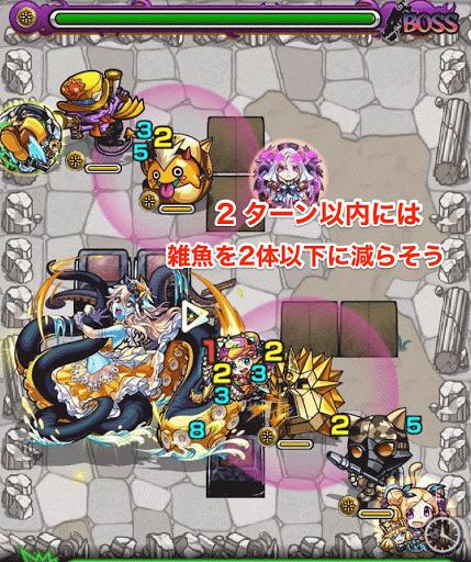 暁に佇む嘆きの異形乙女-5