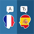 French Spanish Translator apk