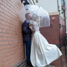 Wedding photographer Andrey Vologodskiy (Vologodskiy). Photo of 12.10.2017