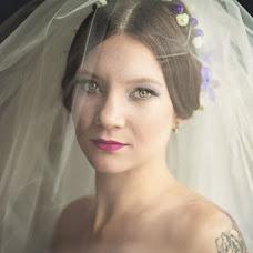Wedding photographer Tatyana Kovaleva (LesFrame). Photo of 12.06.2018