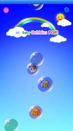 My baby game  screenshot 3