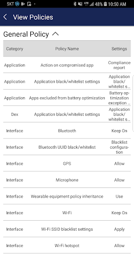 Samsung Knox Manage 2.1.3.05.SEC.1 screenshots 5