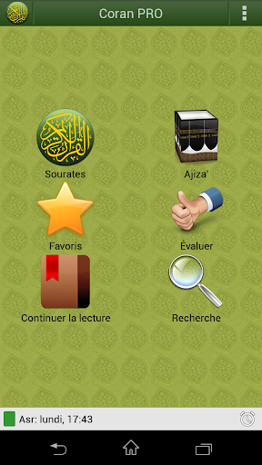 Coran en Français PRO