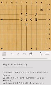 gosu joseki apk screenshot