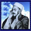 تلاوات الشيخ / محمد رفعت 1 icon