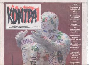 Photo: 2011-10-28_kontra[seizeTHEday]1