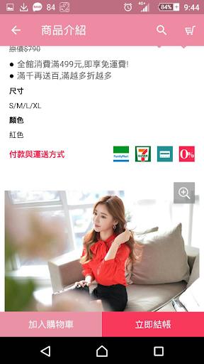 玩購物App|MANNES-時尚新選擇免費|APP試玩