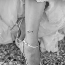 Wedding photographer Δημήτρης Παπαγεωργίου (dhmhtrhspapagew). Photo of 23.02.2016