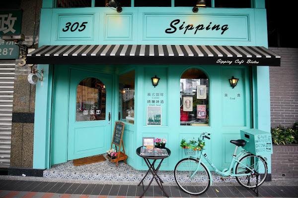 暢飲各國精釀啤酒,用美食環遊世界!Sipping Cafe Bistro