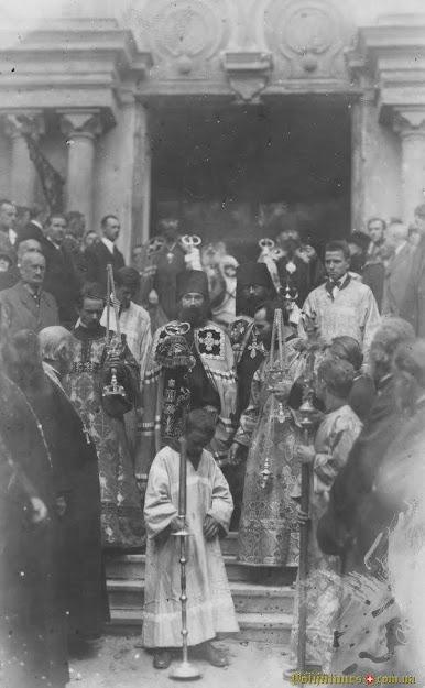 Оголошення про автокефалію Православної Церкви в Польщі. Варшава вересень 1925 р.