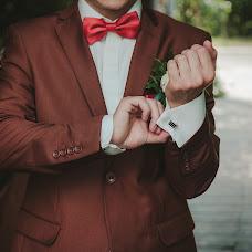 Wedding photographer Darya Ushakova (UshakoDa). Photo of 14.09.2015