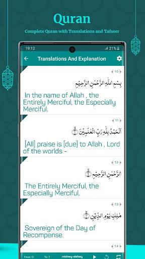 Islam 360 - Prayer Times, Quran , Azan & Qibla screenshot 3