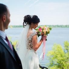 Wedding photographer Yana Strazheva (Love-photo). Photo of 12.02.2018