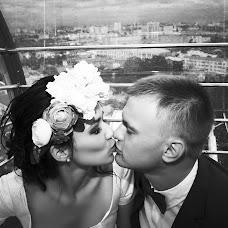 Wedding photographer Milena Dukhnenko (milenawed31kmv). Photo of 17.04.2017