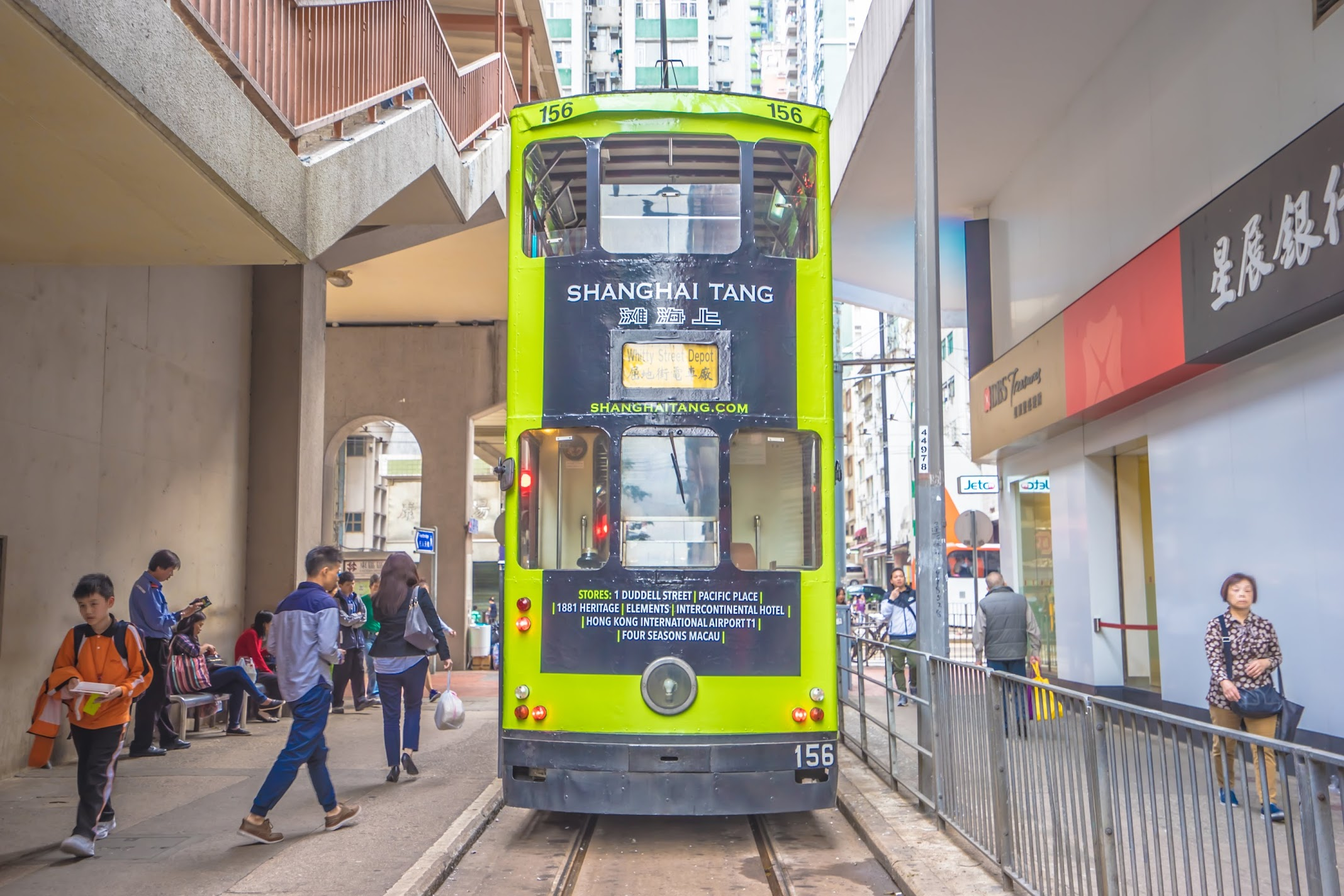 Hong Kong North Point tram3