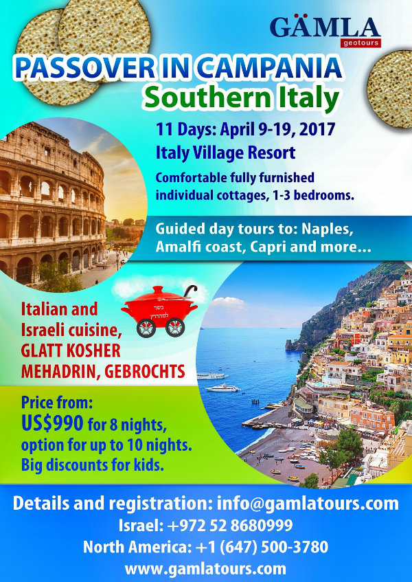 RE_passoverInSouthernItaly_w600.jpg