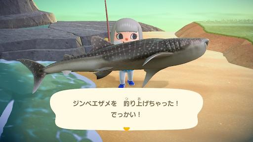 あつ森9月に釣れる魚