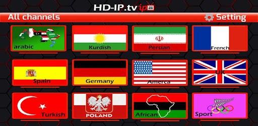 HD IPTV APK 0