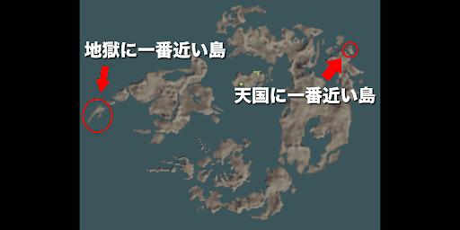 FF8_天国・地獄に一番近い島の場所