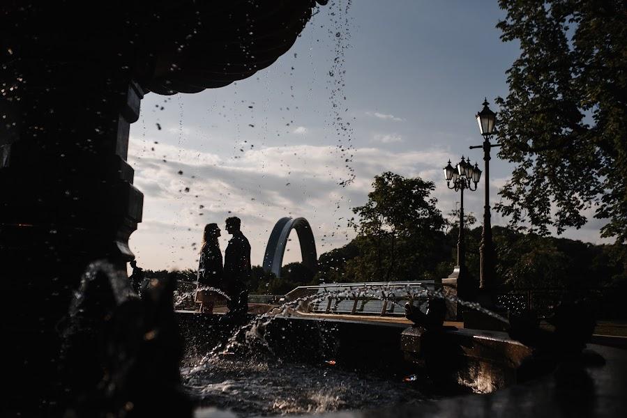 Wedding photographer Aleksey Bondar (bonalex). Photo of 27.05.2019