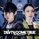 デスカムトゥルー 【 Death Come True 】