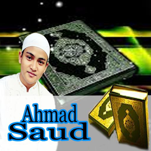 Murottal Ahmad Saud (app)