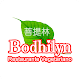 Download Bodhilyn Restaurante Vegetariano For PC Windows and Mac