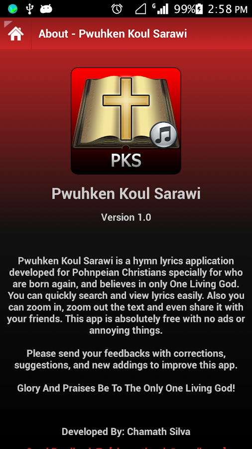 Pwuhken Koul Sarawi- screenshot