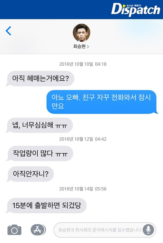 top-hanseohee-text2