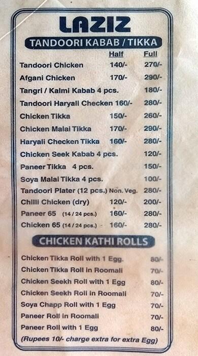 Laziz Foods menu 1