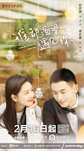 Everyone Wants To Meet You China Web Drama