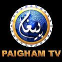 Paigham TV icon
