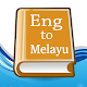 English Malay Dictionary for PC-Windows 7,8,10 and Mac