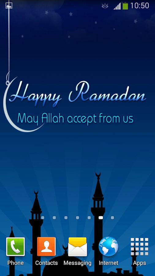 Ramadan live wallpaper