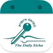 The Daily Sicha - 5776