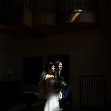 Wedding photographer Kirill Skryglyukov (baggage). Photo of 05.09.2017