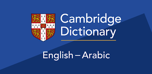 cambridge dictionary pronunciation free download full version