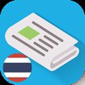 Thailand News icon