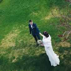 Wedding photographer Anastasiya Blakita (AnastasiaBlakyta). Photo of 23.04.2017