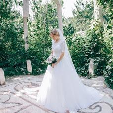 Wedding photographer Anna Botova (arcobaleno). Photo of 11.01.2018