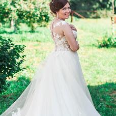 Wedding photographer Kseniya Khlopova (xeniam71). Photo of 19.08.2018