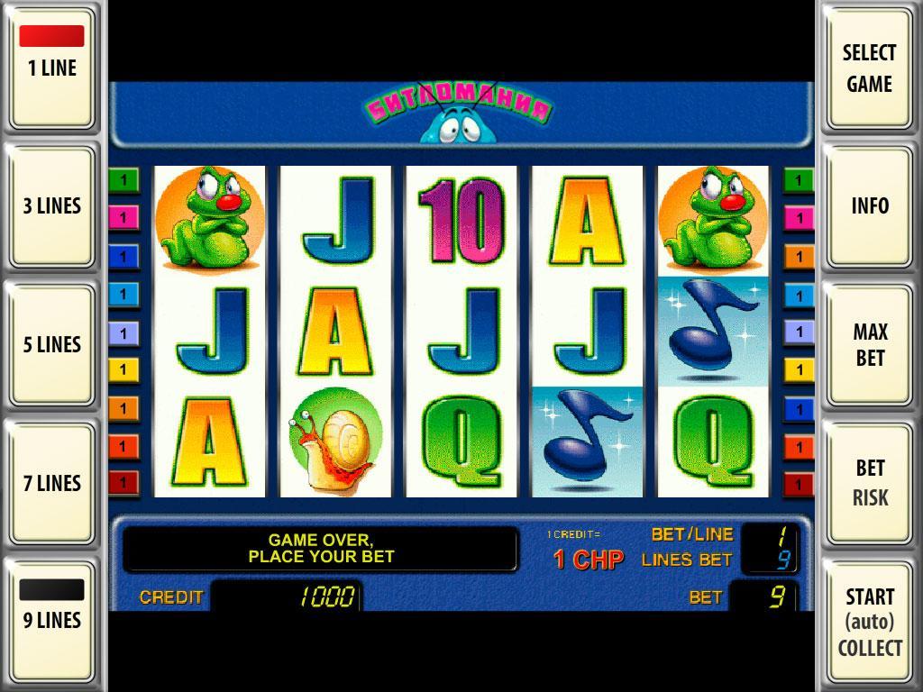 бесплатно играть карнавал игровые автоматы
