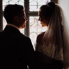 Hochzeitsfotograf René Schreiner (rene-schreiner). Foto vom 03.08.2018