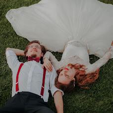 Wedding photographer Marton Attila (marton-attila). Photo of 21.09.2017