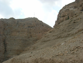 Photo: Mt. Temptation is where Christ spent 40 days after His baptism.
